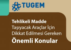 tm-blog